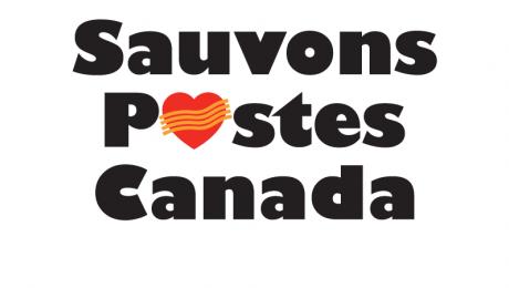 Logo : Sauvons Postes Canada